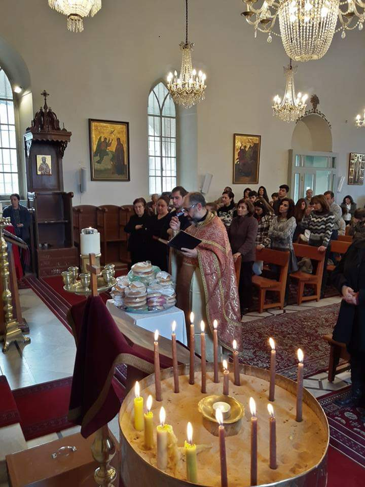 The Church Daytime Prayer